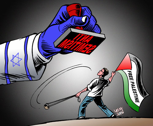 Misuse_of_anti_Semitism_3_by_Latuff2