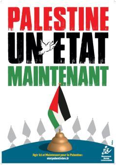 affiche_etat_palestinien_jc-1